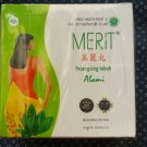 Jamu Merit Herbal Slimming Pills 10 sachets @21 pills (New Packaging)