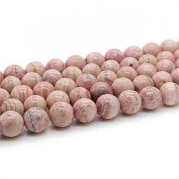 Argentina Rhodochrosite round gemstone bead GB043