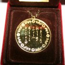 Rare Gold Silver One Troy Ounce The Pendant Of The Perfect Blossom Limited Ed