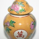 Vintage Miniature Chinese Vase China Dynasty Pottery
