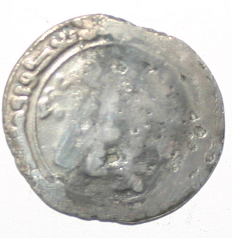 Worn Rare ISLAMIC, ARABIC, OTTOMAN EMPIRE SILVER COIN