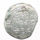 Rare ISLAMIC, ARABIC, OTTOMAN EMPIRE SILVER COIN