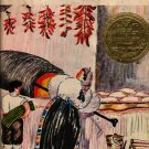 Dobry - Monica Shannon - Atanas Katchamakoff - 1962 - Vintage Kids Book