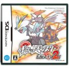 POKEMON WHITE 2 Nintendo DS  Pocket Monsters White2 Japan