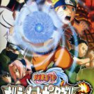 Naruto Narutimate Portable -Mugenjou no Maki- PSP Japan