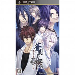 Soukoku no Kusabi Hiiro no Kakera 3 Portable PSP JAPAN Anime import
