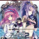 Record of Agarest War 2 PS3 Japanese ver.