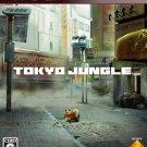 TOKYO JUNGLE PS3 Japanese version