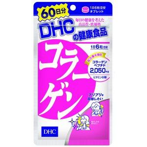 DHC Collagen 60days discount pack