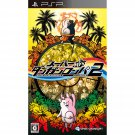 NEW Super Danganronpa 2 Sayonara Zetsubou Gakuen JAPAN import PlayStation Portable PSP