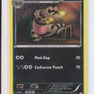 Pokemon Dark Explorers Uncommon #65/108 Krokorok