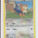 Pokemon Dark Explorers Uncommon #87/108 Herdier