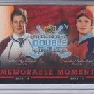 Nathan Mackinnon & Jonathan Huberdeau 2014 National Hockey Card Day #NHCD21 RC