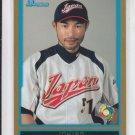 Ichiro Suzuki WBC Gold Parallel 2009 Bowman Draft Picks #BDPW1 Yankees