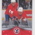 Wayne Gretzky Mario Lemieux National Hockey Card Day 2013 Upper Deck #NHCD16