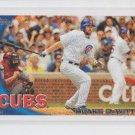 Blake Dewitt Baseball Card 2010 Topps Update #US184 Cubs