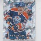 Anton Belov Spring Expo Cracked Ice RC 2013-14 Panini Prizm Update #344 Oilers