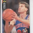 Mark Price All-Star Basketball Card 1994-95 UD Collector's Choice #195 Cavaliers