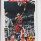 Scottie Pippen Basketball Card 1996-97 Upper Deck Collector's Choice #28 Bulls