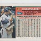 George Brett Baseball Trading Card 1994 Topps #180 Royals QTY