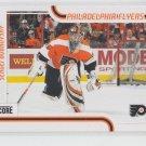 Sergei Bobrovski Glossy Parallel 2011-12 Score #349 Flyers
