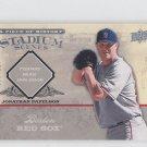 Jonathan Papelbon Stadium Scenes 2008 UD Piece History #SS10 Red Sox 455/699