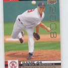 Jonathan Papelbon Gold Parallel 2008 Upper Deck Documentary #1244 Red Sox GM 44