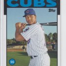 Starlin Castro Baseball Trading Card 2014 Topps Archives #146 Cubs