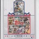 Ichiro Suzuki Puzzle Insert 2008 Topps Opening Day #19 Yankees