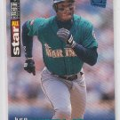 Ken Griffey Jr Special Edition All Star 1995 UD Collector's Choice SE #125