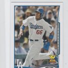 Yasiel Puig 2nd Year Trading Card Single 2014 Topps Mini Exclusives #331 Dodgers