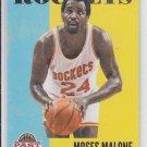 Moses Malone Basketball Trading Card Single 2011-12 Panini Past & Present #193