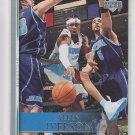 Allen Iverson Basketball Trading Card Single 2007-08 Upper Deck #57  Nuggets