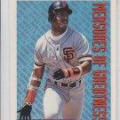 Barry Bonds Gold Paralllel 1994 Topps Series 2 #605 MOG Giants