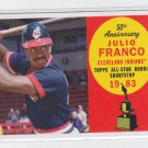 Julio Franco 50th Anniversary Insert 2008 Topps #AR19 Indians