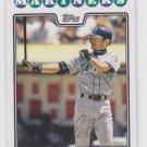 Ichiro Suzuki Baseball Trading Card 2008 Topps #320 Mariners QTY