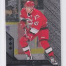 Ron Francis Triple Diamond SP 2014-15 UD Black Diamond #153 Hurricanes