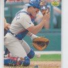 Ivan Rodriguez Baseball Trading Card 1993 Upper Deck #468