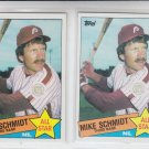 Mike Schmidt AS Trading Card Lot of (2) 1985 Topps #714 Phillies