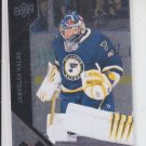 Jaroslav Halak Double SP 2011-12 Upper Deck Black Diamond #114 Blues