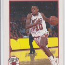 B.J. Armstrong Trading Card Single 1991-92 Hoops #26 Bulls