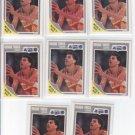 Reggie Theus Trasding Card Lot of (8) 1989-90  Fleer #111 Magic  NMMT