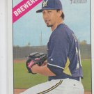 Kyle Lohse Baseball Trading Card 2015 Topps Heritage #14 Brewers QTY