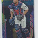 Yosmil Pinto Rookie Card 2014 Topps Finest #44 Twins