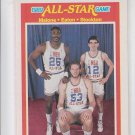 Karl Malone John Stockton Eaton All Star Game Single 1989-90  Fleer #163 NMT OC