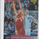 Zydrunas Ilgauskas Basketball Trading Card Single 2006-07 UD Reserve #30
