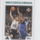 Kevin Love RC Trading Card Single 2008-09 Topps #20 Timberwolves