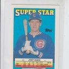 Jody Davis Mini 1988 Topps Super Star Stickers #23 Cubs 68-177