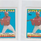 Ozzie Smith Mini Lot of (2) 1988 Topps Super Star Stickers #12 98-220 49-303
