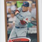 Ryan Sweeney Gold Parallel 2012 Topps Series 2 #651 Red Sox Cubs 1912/2012
